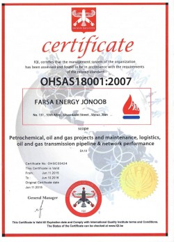 FARSA Energy Jonoob OHSAS 18001